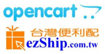 ezship for opencart 1.5 模組教學