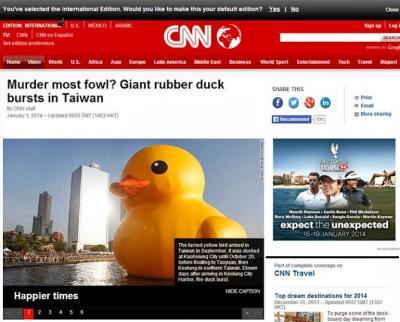 爆裂小鴨榮登國際新聞