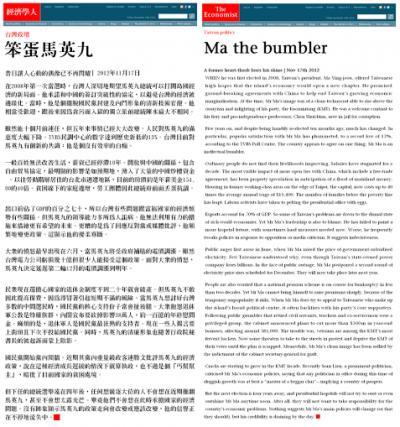 國際認證的台灣之光