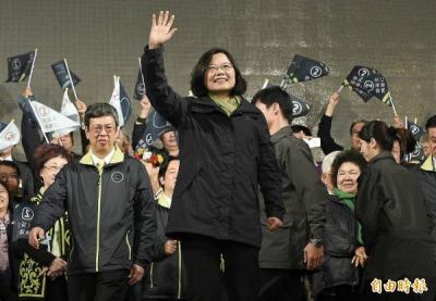 恭喜蔡英文當選台灣總統,及國會首度政黨交替